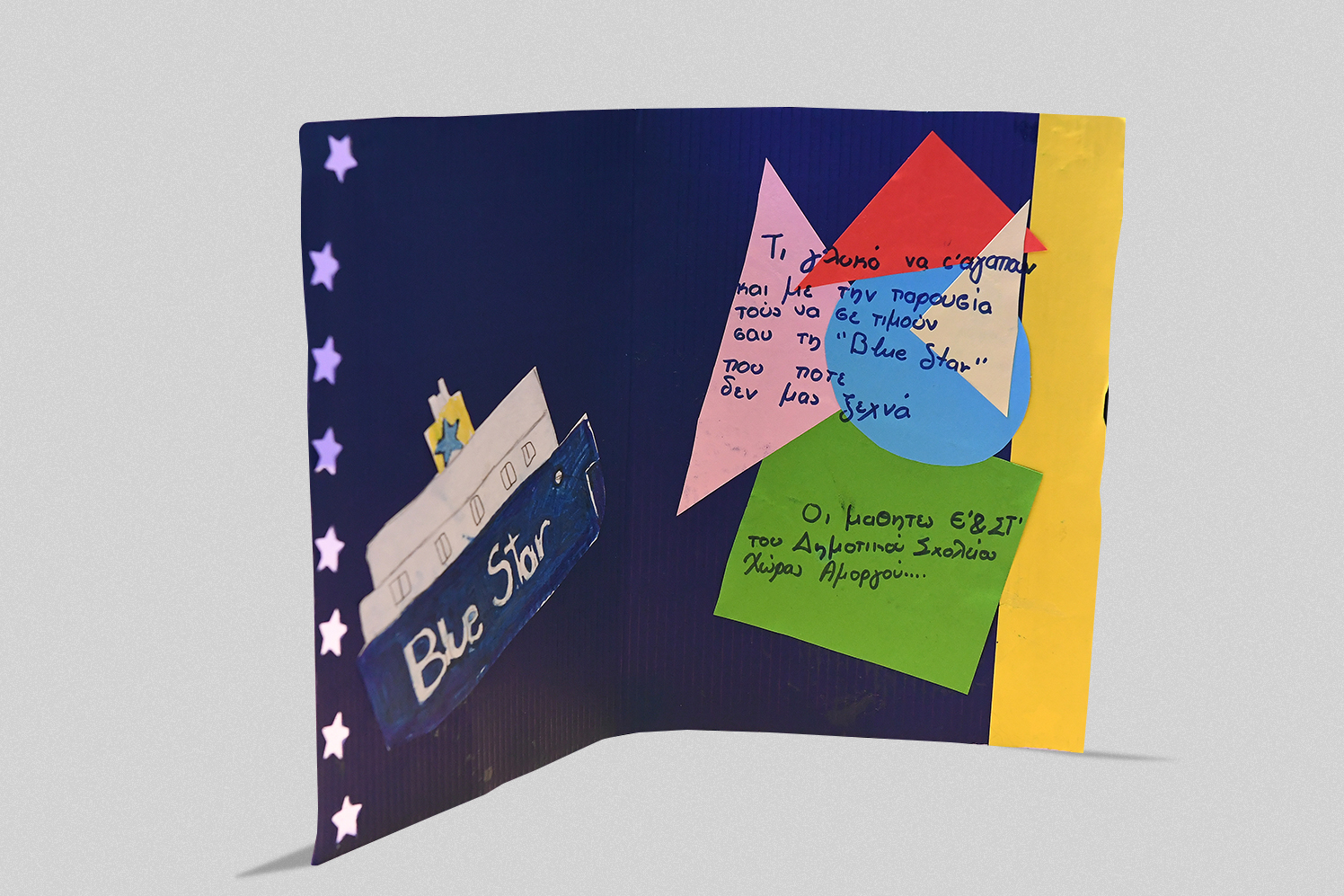 blue.star.card.educational