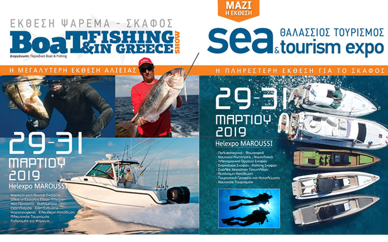 boatandfishing19a